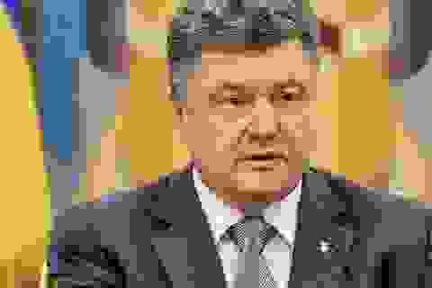 Mỹ không cung cấp vũ khí sát thương cho Ukraine