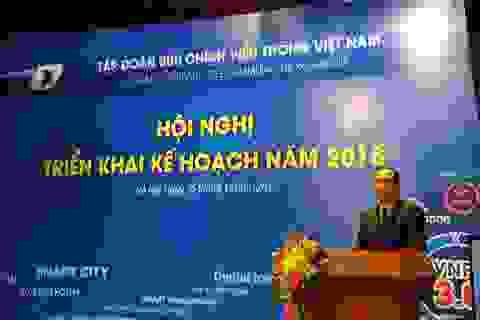 VNPT mong được tái cơ cấu, cổ phần hóa Tập đoàn trong năm 2018