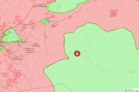 Phiến quân khẳng định bắn hạ chiến đấu cơ Syria ở Damascus