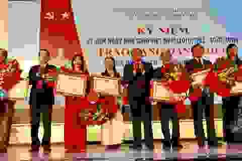 """Quảng Trị: 6 nhà giáo được trao danh hiệu """"Nhà giáo ưu tú"""""""