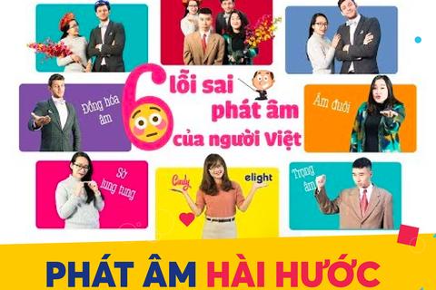 Học tiếng Anh: 6 lỗi trong cách phát âm mà người Việt hay gặp phải!