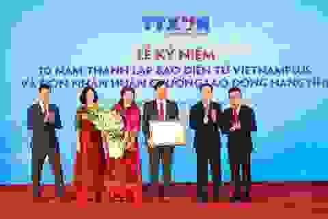 Tròn 10 năm thành lập VietnamPlus: Báo điện tử đầu tiên thu phí người đọc