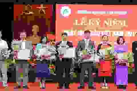 Trường ĐH Lâm Nghiệp: Nhiều tập thể, cá nhân nhận danh hiệu cao quý