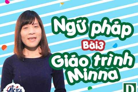 Học tiếng Nhật: Tổng hợp kiến thức ngữ pháp bài 3 giáo trình Minna no Nihongo