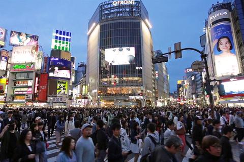 Tokyo quá tải, Nhật Bản tính trả tiền cho cư dân chuyển đi nơi khác sống