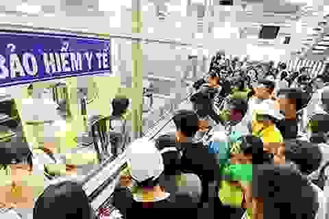 Từ ngày mai (1/12): Hơn 80 triệu chủ thẻ BHYT sẽ hưởng nhiều chính sách mới