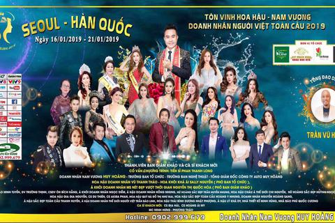 Cuộc thi Hoa hậu & Nam vương Doanh Nhân người Việt toàn Cầu 2018 sẽ diễn ra tại Hàn Quốc