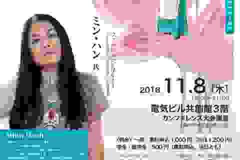 Nhà thiết kế Minh Hạnh được mời sang Nhật Bản nói chuyện về áo dài