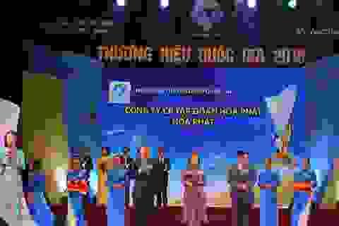 Hòa Phát là Thương hiệu Quốc gia lần thứ 4 liên tiếp