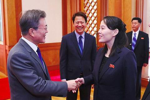 Em gái ông Kim Jong-un nói Seoul không xa lạ