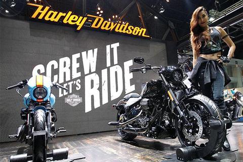 Harley-Davidson đóng cửa nhà máy vì doanh số sụt giảm