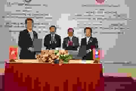 Việt Nam và Lào bắt tay hợp tác trong lĩnh vực chỉ dẫn địa lý