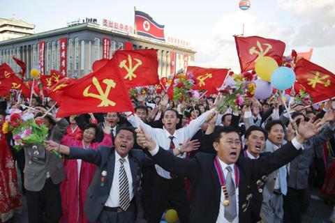 """Triều Tiên kêu gọi người dân xây dựng """"thiên đường Xã hội Chủ nghĩa"""""""