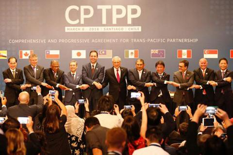 Tham gia CPTPP, thu nhập của người lao động Việt Nam sẽ thay đổi như thế nào?