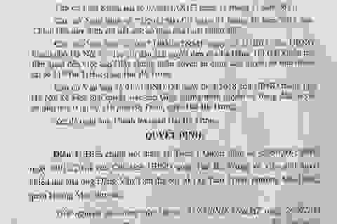 Hà Nội: Cụ bà gửi đơn khiếu nại thông báo thụ lý vụ án đến VKSND Tối cao!