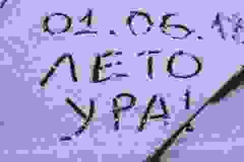 Nga lạnh kỷ lục, tuyết đột ngột rơi trắng trời giữa mùa hè