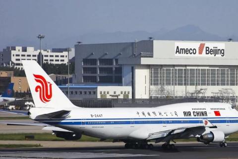 """Lộ trình """"lạ"""" của máy bay chở ông Kim Jong-un tới Singapore"""