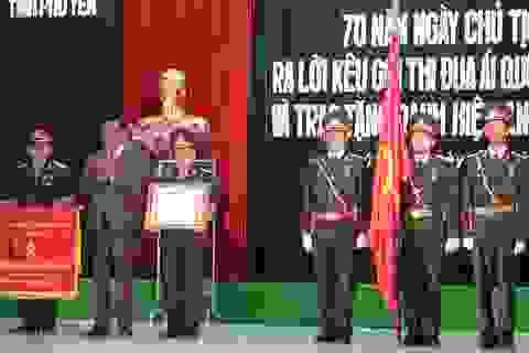 Phú Yên: Vinh danh 49 cá nhân, tập thể trong phong trào thi đua ái quốc