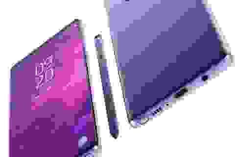 Samsung chính thức gửi thư mời sự kiện đặc biệt ra mắt Galaxy Note 9