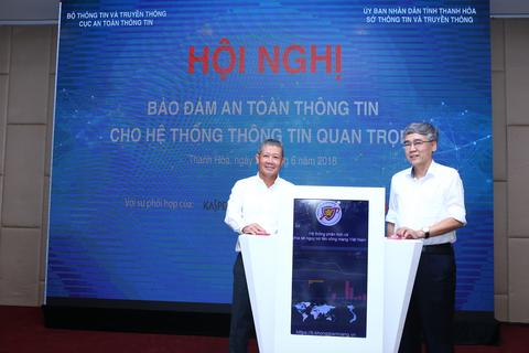 Lần đầu tiên Việt Nam có hệ thống phân tích và chia sẻ nguy cơ tấn công mạng