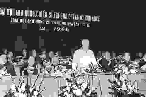 """Triển lãm """"Chủ tịch Hồ Chí Minh với phong trào thi đua yêu nước"""""""