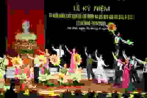Hà Tĩnh: Vinh danh 70 tập thể, cá nhân xuất sắc trong phong trào thi đua yêu nước
