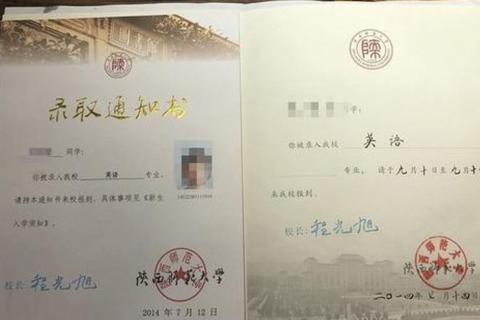 Trung Quốc: Sinh viên không được cấp bằng vì dưới 1,5m