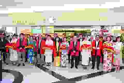 Thương hiệu cà ri Nhật Bản số 1 thế giới vừa khai trương tại TP Hồ Chí Minh