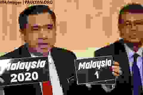 Bán biển số đẹp, chính phủ Malaysia thu về hơn 3 triệu USD