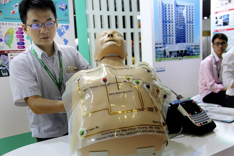 Đài Loan trình diễn công nghệ cao ứng dụng trong y tế