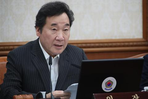 Thủ tướng Hàn Quốc tới Việt Nam viếng Chủ tịch nước Trần Đại Quang