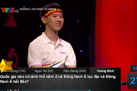 """Hoàng Minh """"phá dớp"""" không vượt qua vòng thi Tháng Olympia của trường Trần Phú"""