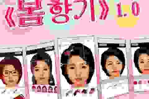 Những phần mềm điện thoại độc đáo của Triều Tiên