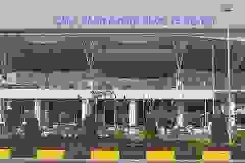 Sân bay Nội Bài thiết lập an ninh cấp độ 1 trước thềm Thượng đỉnh Mỹ - Triều