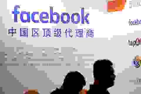 Facebook xóa sổ hội nhóm Momo Challenge, Google không gỡ ứng dụng kiểm soát phụ nữ