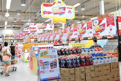 """Tưng bừng """"Đại Lễ - Đại khuyến mãi"""" tại siêu thị MM Mega Market"""