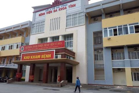Vụ sản phụ tử vong sau ca mổ ở Hà Tĩnh: Sở Y tế chỉ đạo khẩn trương làm rõ