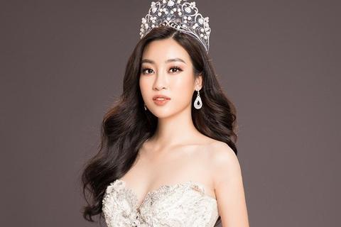 Đỗ Mỹ Linh làm giám khảo Hoa hậu Doanh nhân Việt - Hàn 2019