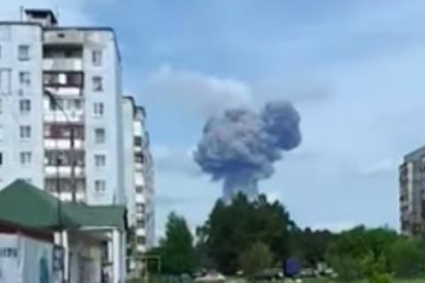 Nổ nhà máy TNT ở Nga: 200 tòa nhà bị hư hại, 79 người bị thương