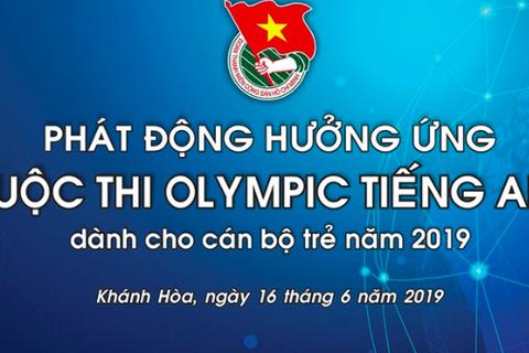 """Cơ hội giành vé đi nước ngoài khi tham gia """"Olympic Tiếng Anh dành cho cán bộ trẻ"""""""