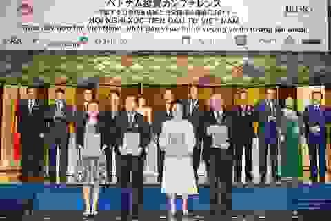 BRG - VNPT - Sumitomo -SeABank trao thỏa thuận hợp tác trong lĩnh vực Fintech, phát triển thành phố thông minh