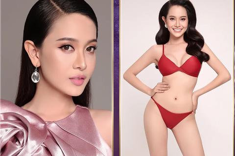 Người đẹp chuyển giới dự thi Hoa hậu Hoàn vũ 2019