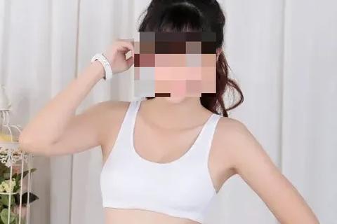 Long An: Sở GD-ĐT ngừng giới thiệu bán áo lót nữ sinh