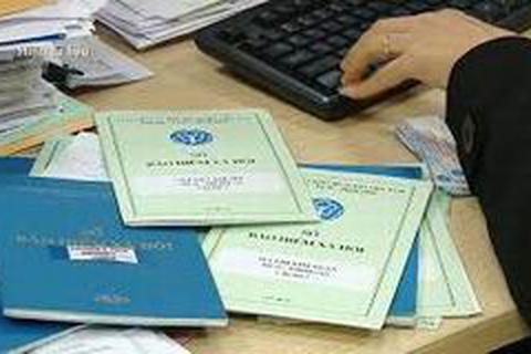 Chậm đóng bảo hiểm xã hội từ 30 ngày trở lên phải chịu tiền lãi