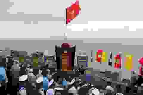 Lễ chào cờ đầu năm ở điểm cực đông tổ quốc