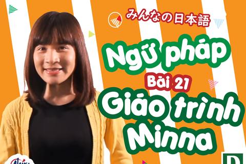 Học tiếng Nhật: Tổng hợp ngữ pháp bài 21 giáo trình Minna no Nihongo