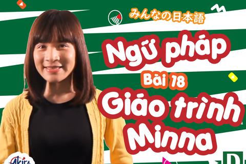 Học tiếng Nhật: Tổng hợp ngữ pháp bài 18 giáo trình Minna no Nihongo
