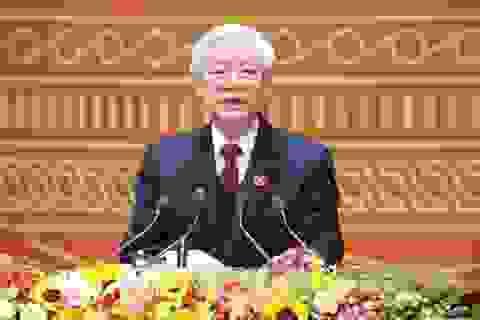 Khai mạc Hội nghị lần thứ 11 Ban Chấp hành Trung ương Đảng khóa XII
