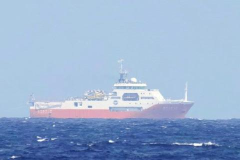 Tàu Hải Dương 8 rút khỏi vùng biển Việt Nam, Bộ Ngoại giao yêu cầu không tái phạm