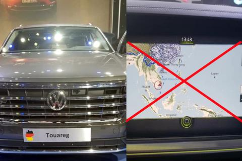 """Ô tô dùng bản đồ có """"đường lưỡi bò"""": Cảnh báo nguy cơ """"truyền thông bẩn"""" về chủ quyền lãnh thổ"""